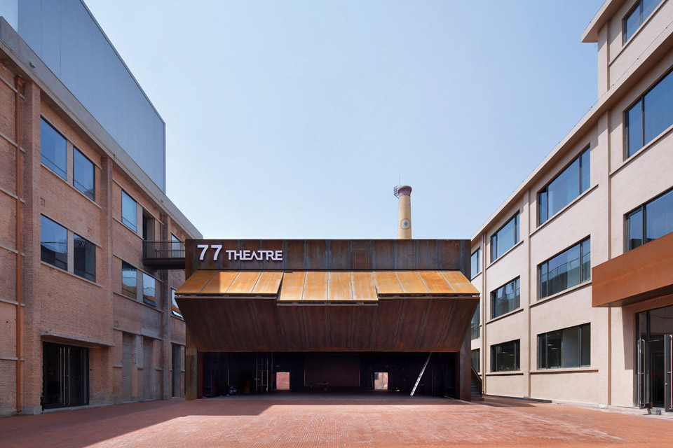 Rebirth of the Offset Printing Factory / Origin Architect第4张图片
