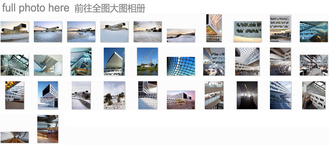 Statoil regional and international offices / a-Lab第25张图片