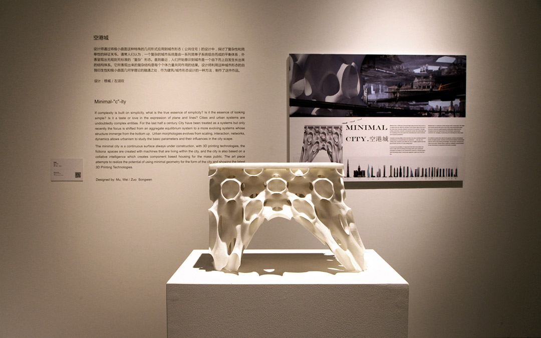 Tracing The City / LYCS Architecture第14张图片