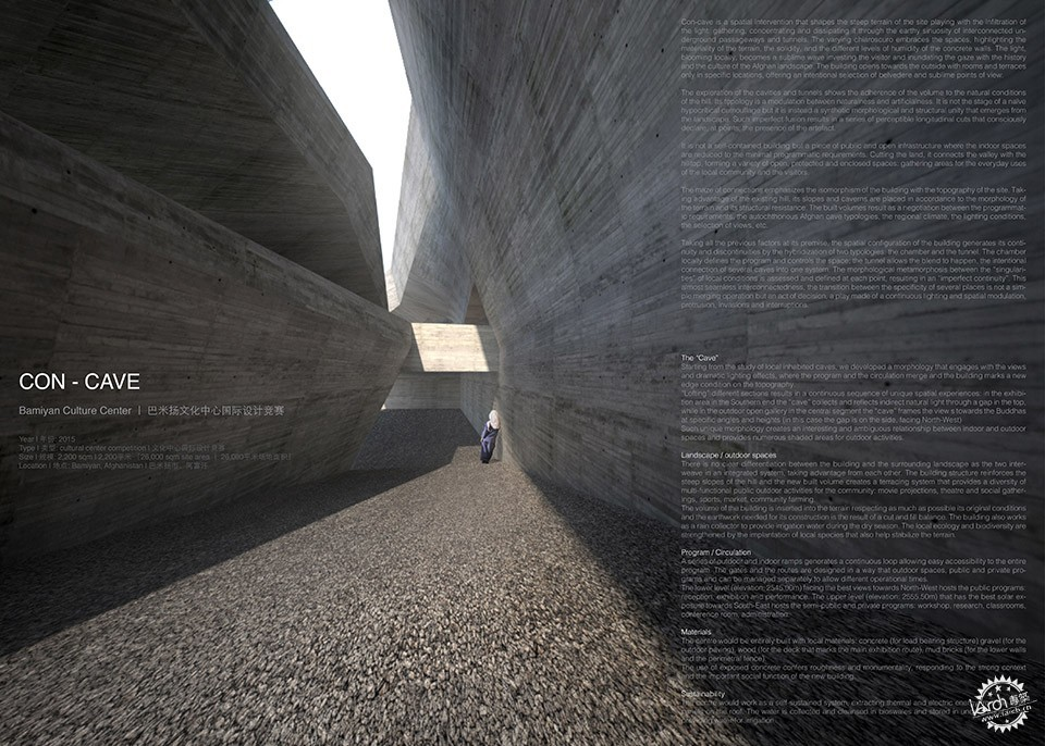 Con-Cave: Bamiyan Culture Center / reMIX studio第1张图片
