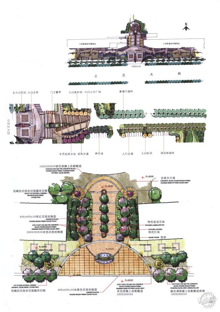 手绘景观:细部设计手册