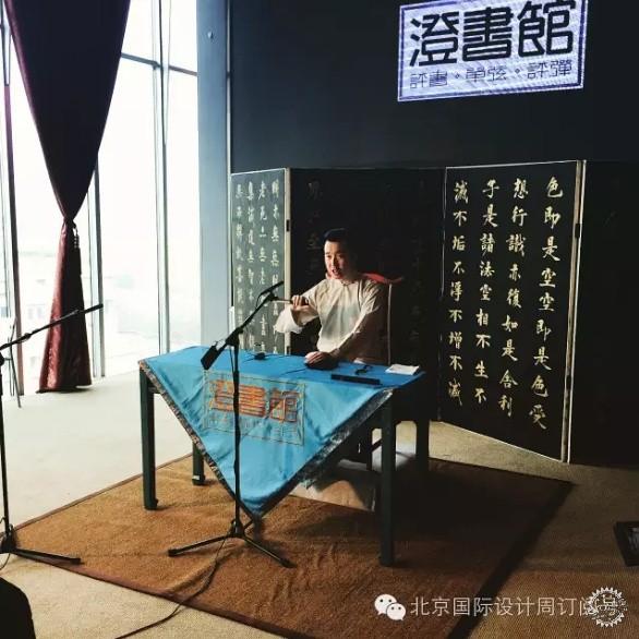2016北京国际设计周-设计展览|设计周-专筑网