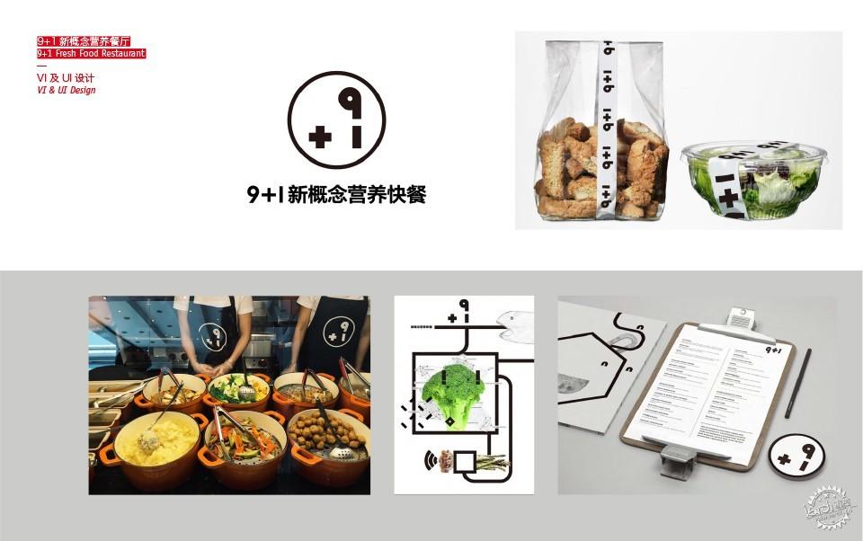 (北京)良好设计平面设计师/产品设计师/ 实习生   行业不是界限,用心做好的设计   良好,就很好   良好设计(Lianghao Design)是一个综合的创意工作室,成立3年多,工作内容主要是视觉平面设计、环境导向设计、品牌策略及形象包装、产品、家具设计等。我们认为设计是一种思考之后的解决方式,一种沟通的巧思。我们经历过很多不同类型的项目,并且很享受与不同行业不同背景的人合作带来的挑战和乐趣。   工作室成员有资深的平面设计师,建筑师,每个项目通力合作,客户从soho中国、gmp、KPF、BI