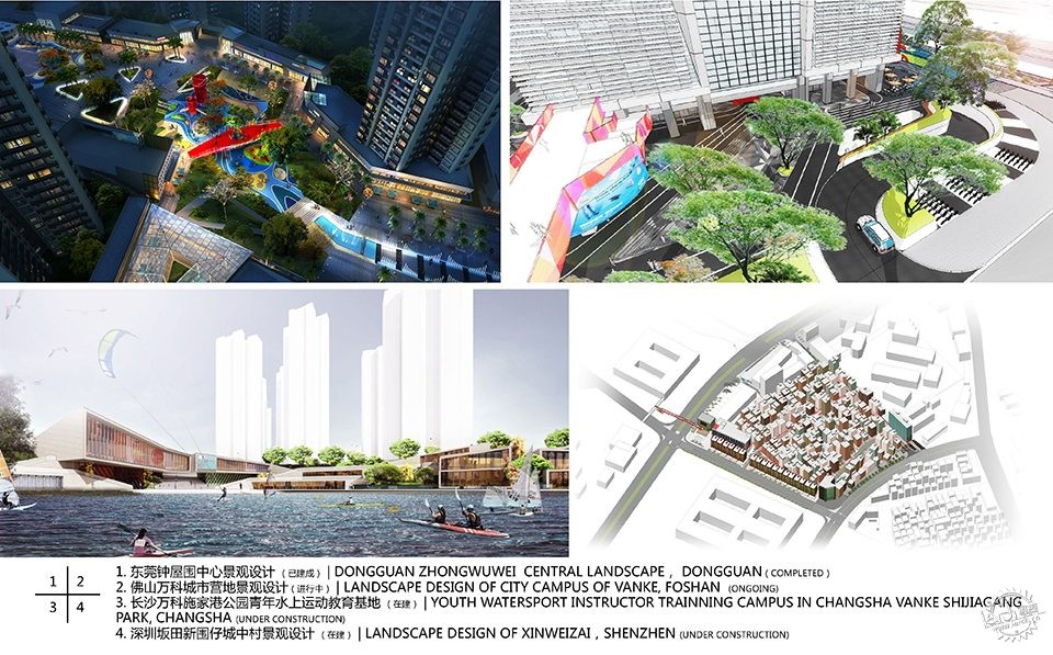 (深圳)坊城设计 – 高级建筑师 / 建筑师 / 景观设计师 / 室内设计师
