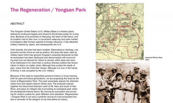 The Regeneration / Yongsan Park再生公园/龙山公园