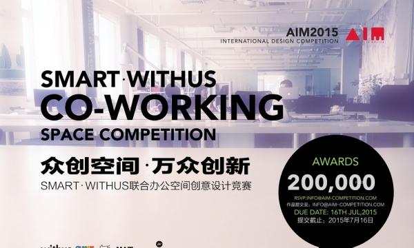 aim联合办公空间创意设计竞赛/aim co-working space.