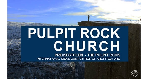 竞赛:Pulpit Rock教堂