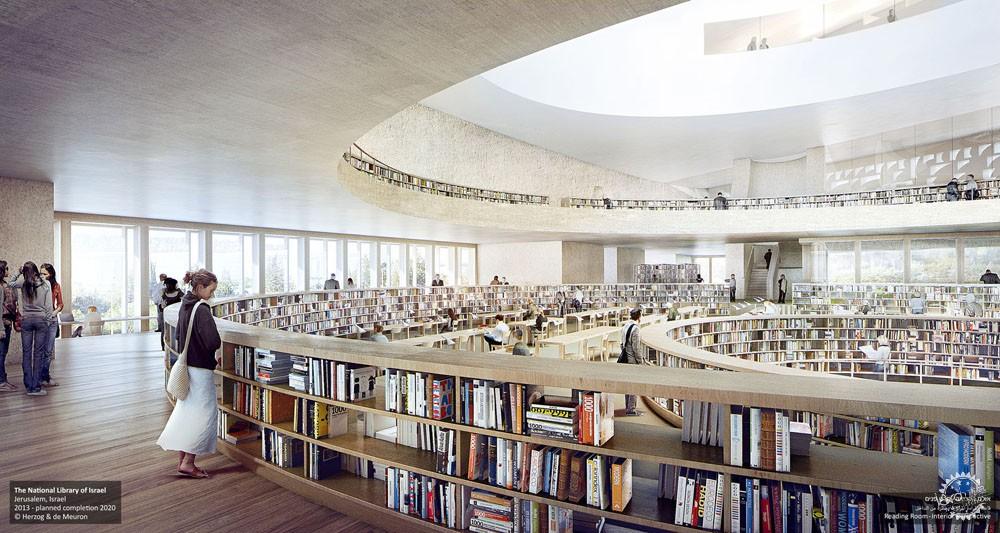 分享以色列国家图书馆效果图