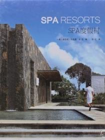 SPA RESORTS SPA度假村
