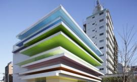巢鸭信用银行志村分行(Sugamo Shinkin Bank, Shimura Branch)
