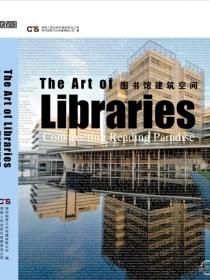 The Art of 图书馆建筑空间Libraries