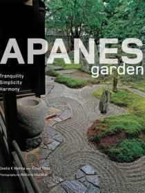 Japanese Gardens:Tranquility,Simplicity,Harmony
