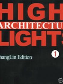 Architecture High-lights 2 A+建筑2 A
