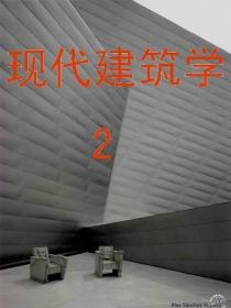 The Sourcebook of Contemporary Architecture现代建筑学 2